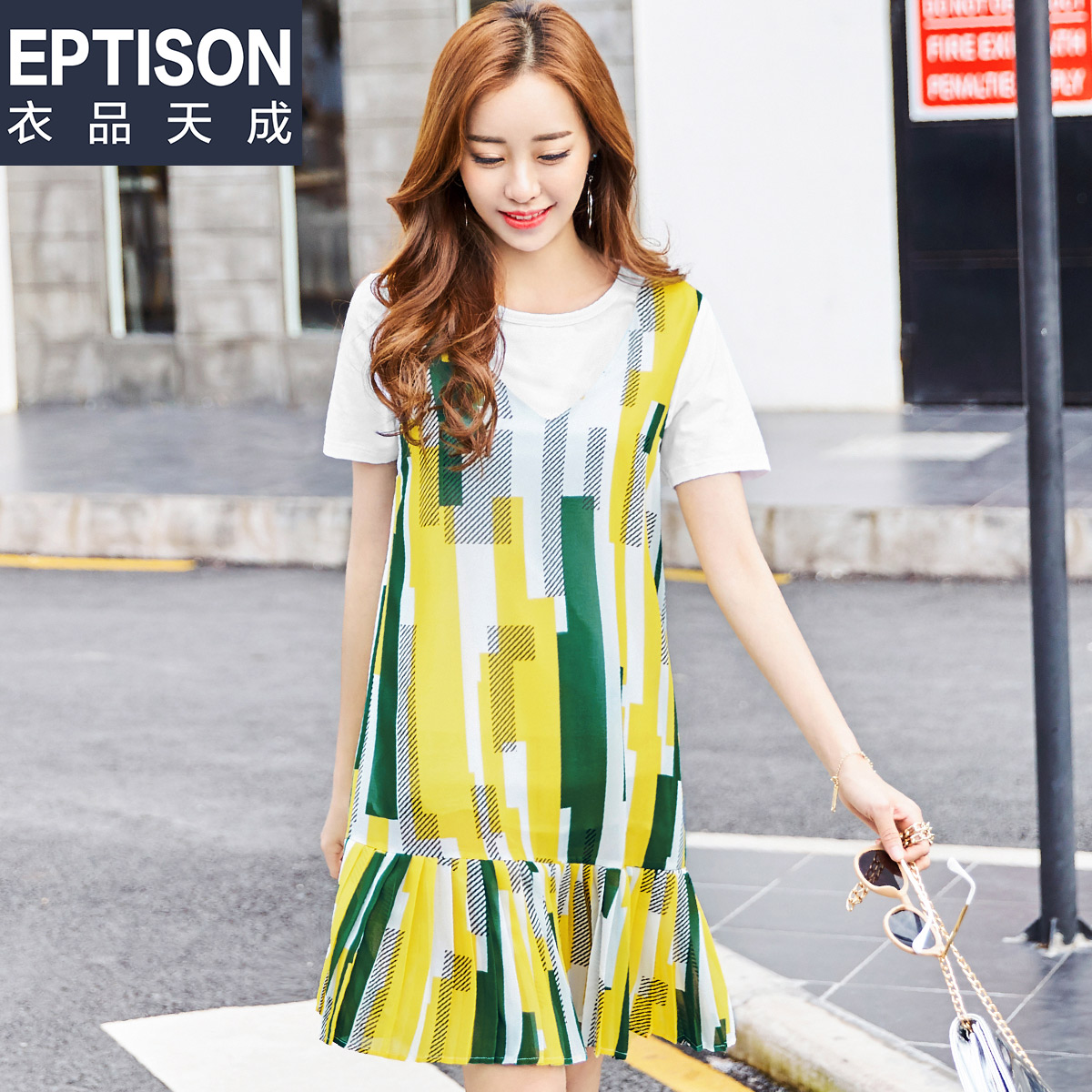【买1送1】衣品天成2018夏装新款女装韩版时尚宽松背带裙学生气质
