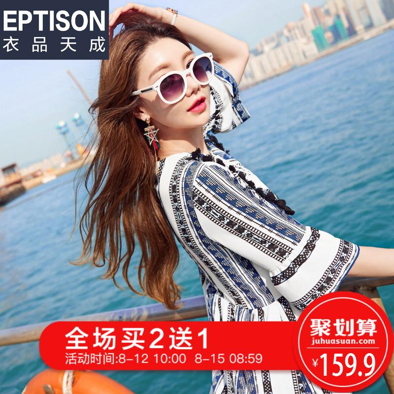 衣品天成2018年韩版女装夏装新款中腰短裙女织带五分袖连衣裙女