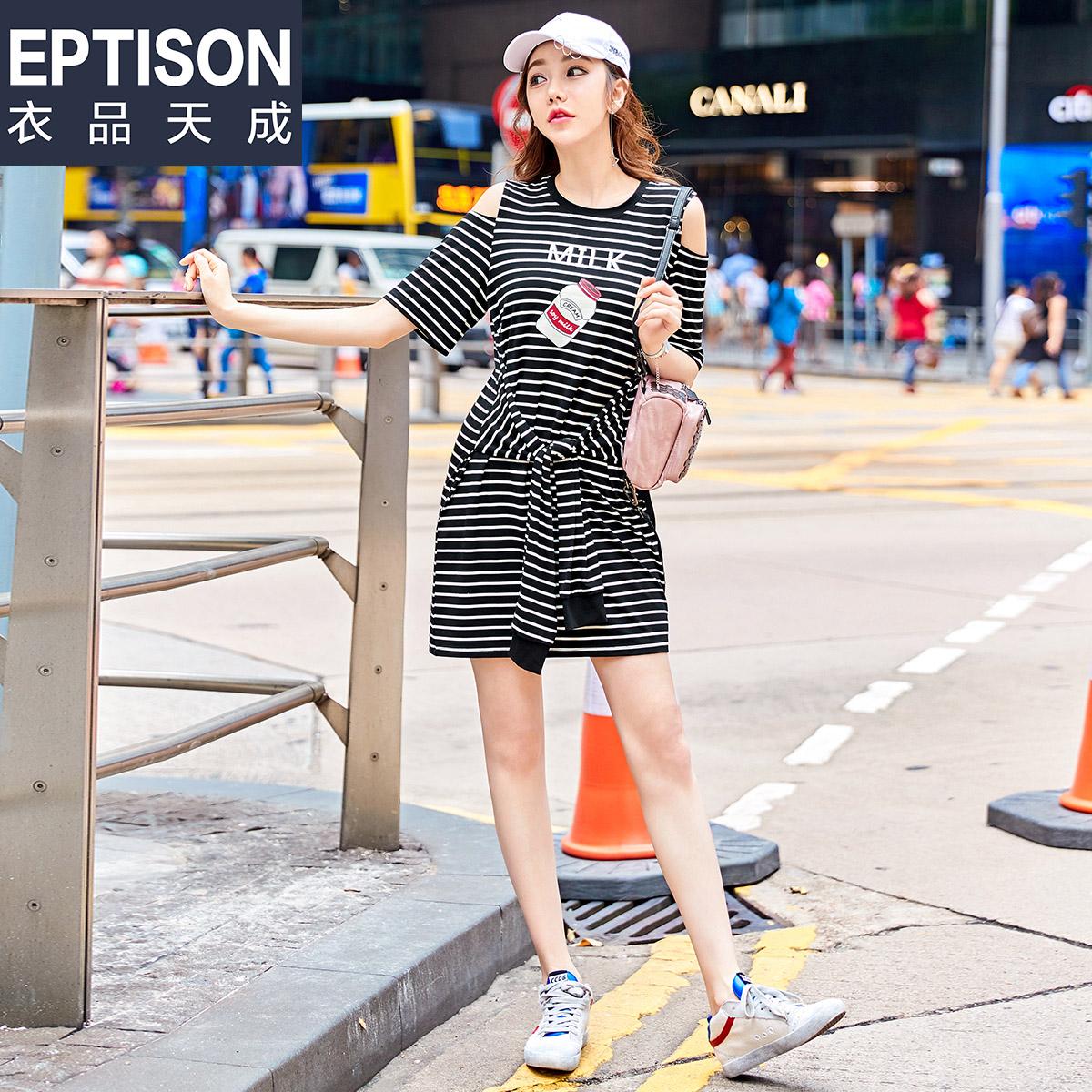 【买1送1】衣品天成2018韩版女装夏装新款宽松短袖连衣裙女学生条