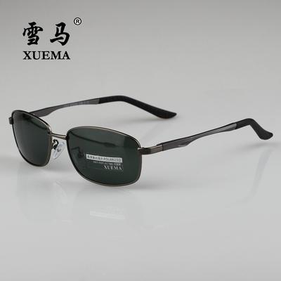 小框款雪马偏光太阳镜男潮人眼镜时尚复古墨镜防紫外线司机镜开车