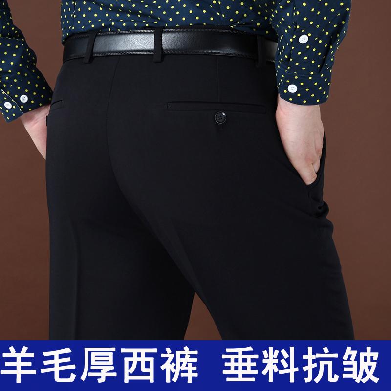 2019中年男士羊毛西裤男秋冬厚款宽松商务休闲正装直筒裤免烫毛料