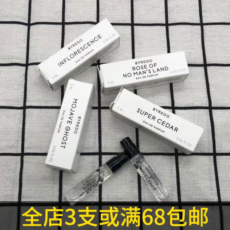byredo百瑞德无人区玫瑰白色香水(用1元券)