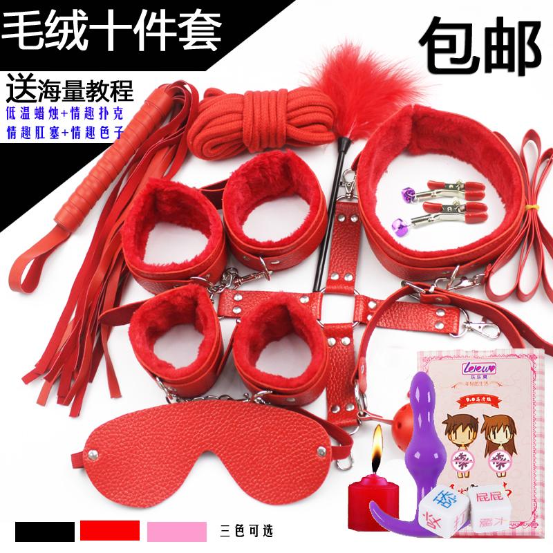 Секс игрушки хлыста SM пыток женщины взрослых наручники ослепляет кабалы хлопка веревку связали альтернативных секс-игрушки