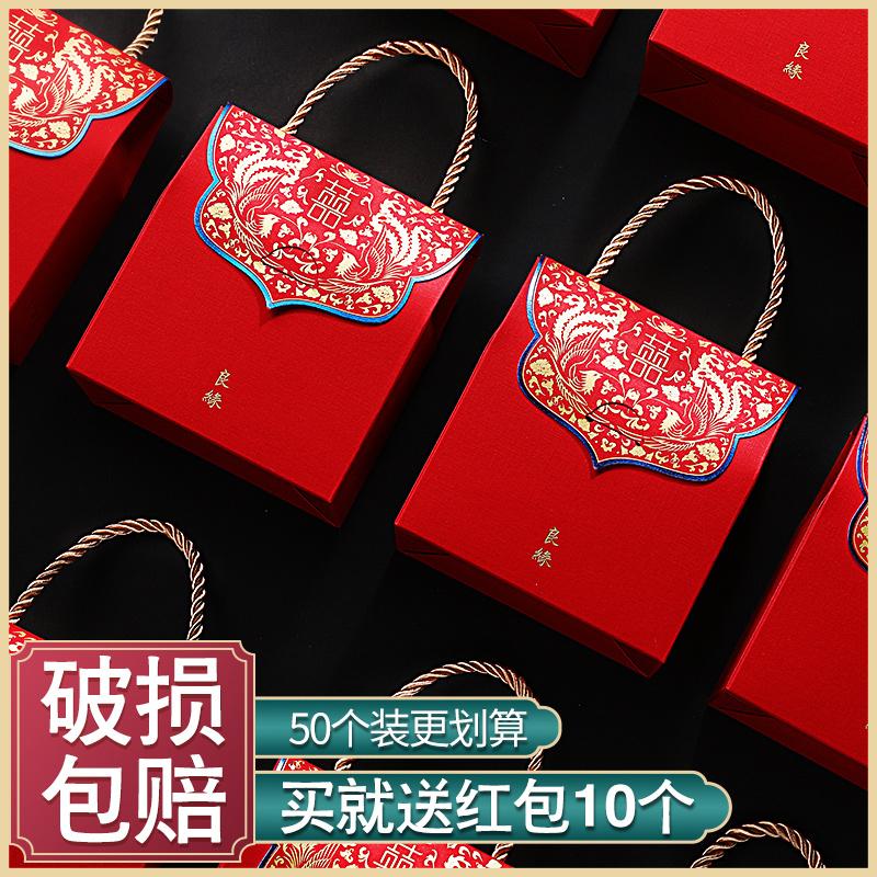 结婚喜糖盒子婚礼糖盒手提式礼盒装糖果纸盒创意喜糖袋子包装空盒