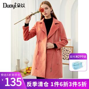 朵以秋冬装新款专柜同款淑女气质毛呢大衣宽松中长款女33DD706095