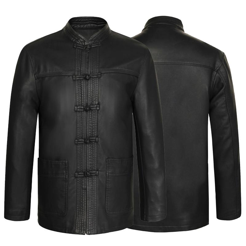 Национальная китайская одежда Артикул 577846219487