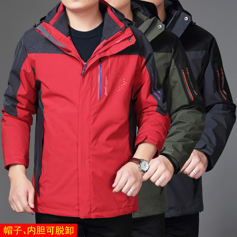 Winter mens outdoor sports jacket with 2 inner liners