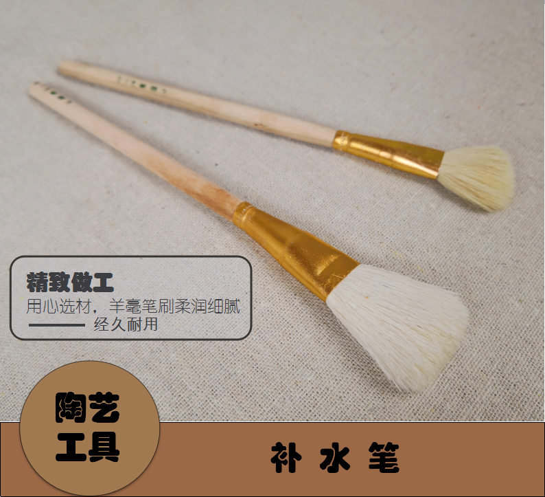 Clay house pottery, ash cleaning and water replenishing pen, painting, overglaze and underglaze color drawing, parent-child DIY hand tools hot sale