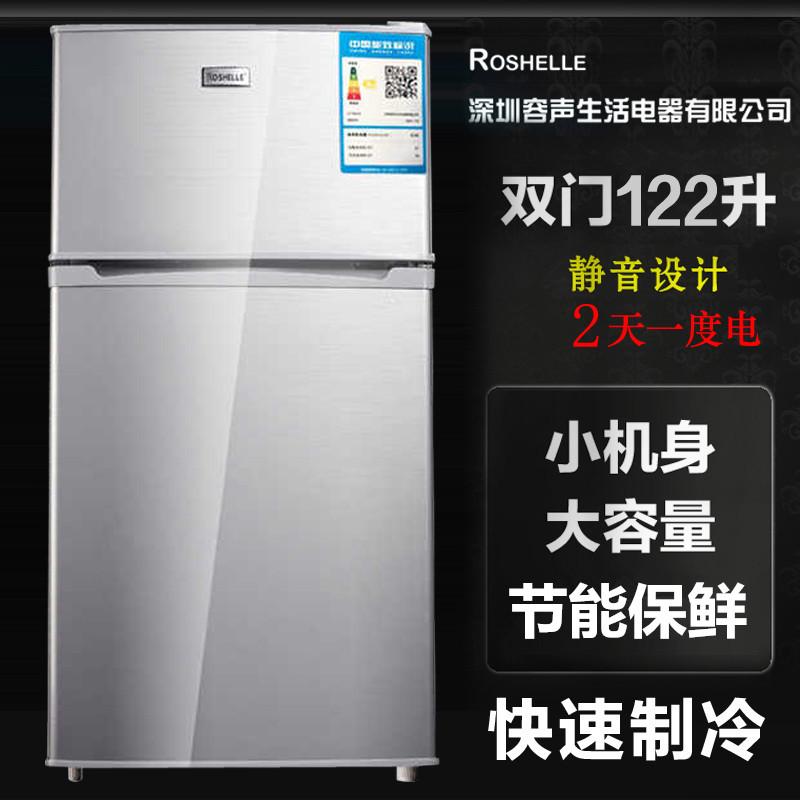 升迷你小冰箱双门家用宿舍冷藏冷冻办公小型电冰箱包邮122特价