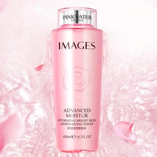 第二件10元 玫瑰粉水爽肤水补水保湿提亮肤色大瓶化妆水