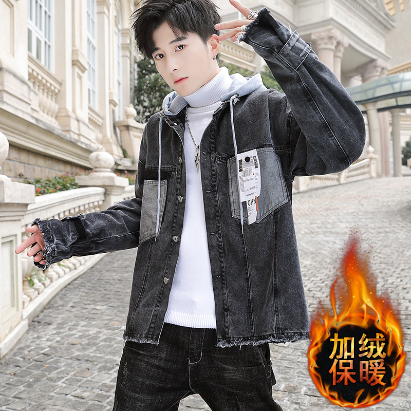Autumn and winter 13 jeans jacket mens 14 teenagers 15 Plush thickened 16 students handsome jacket mens fashion