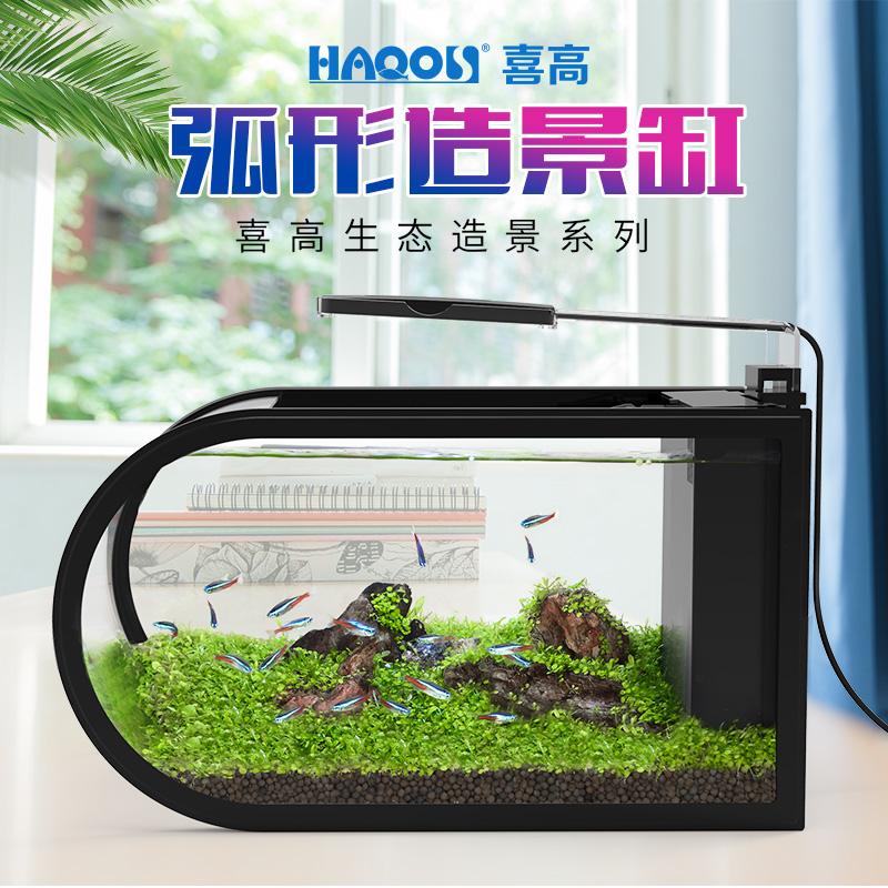 268.00元包邮鱼缸客厅小型家用造景乌龟水陆缸懒人缸免换水定做超白玻璃水族箱