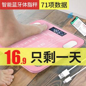 体脂秤体脂率家用OKOK享睿专业体重秤精准高精度耐用称智能连手机