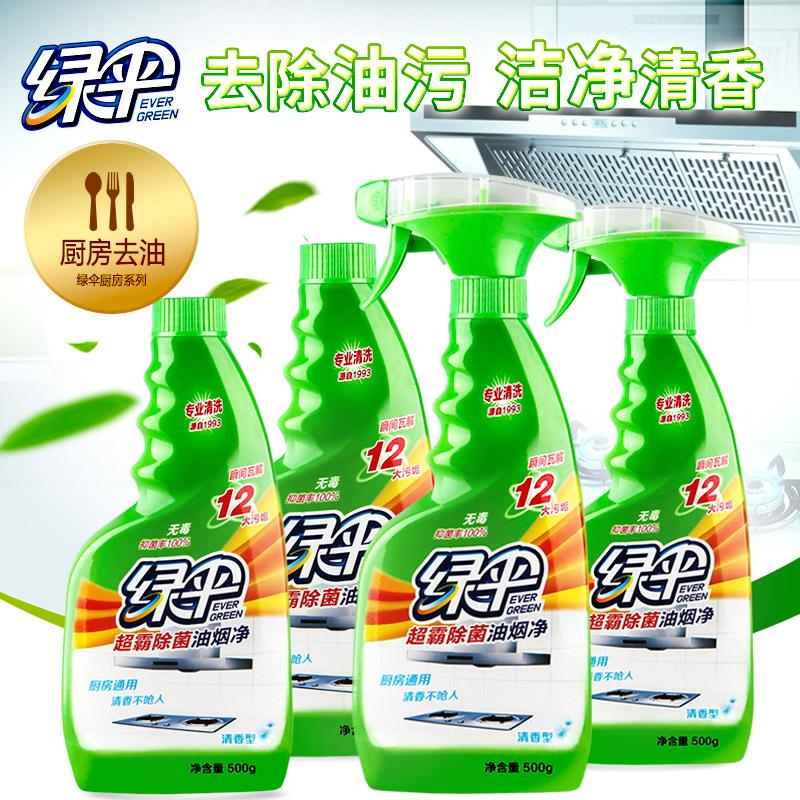 绿伞超霸油烟净抽油烟机清洗剂4瓶去油污厨房强力除垢重油污净