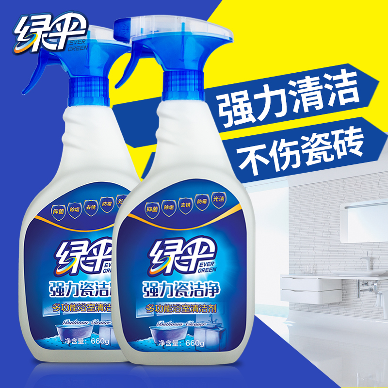 Средства для мытья стекол Артикул 41581917388