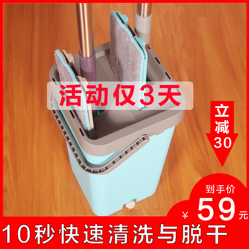 (用70元券)网红免手洗家用干湿两用一拖净拖把