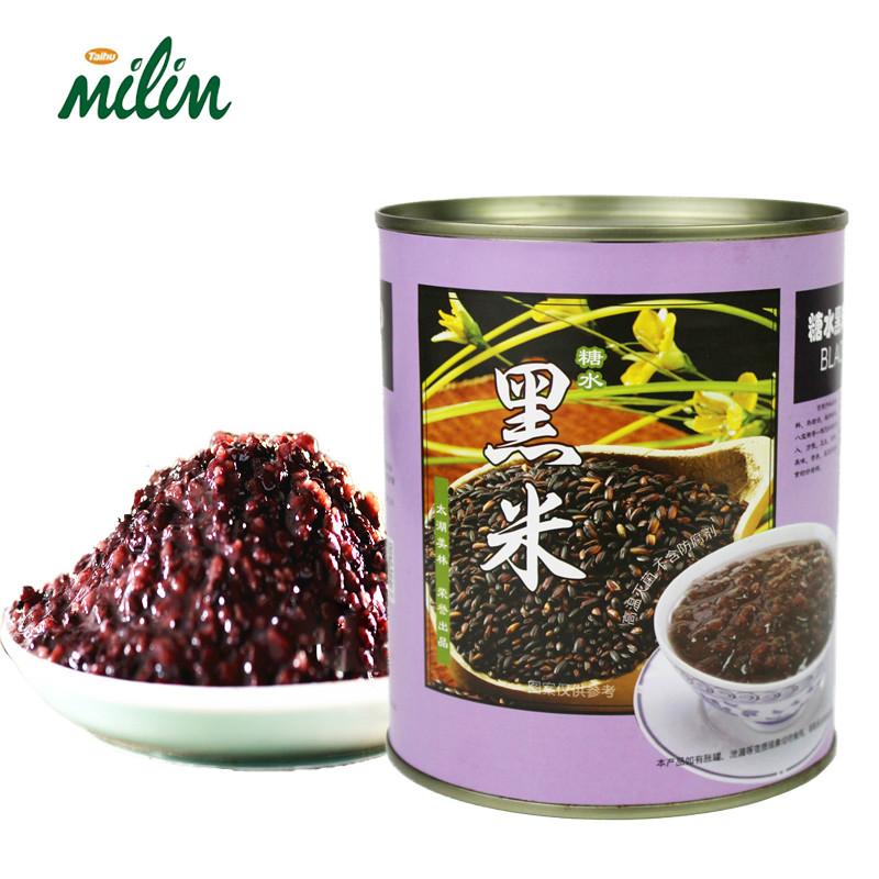 太湖美林血糯米罐头奶茶店专用原料糖水黑米紫米开罐即食包邮正宗
