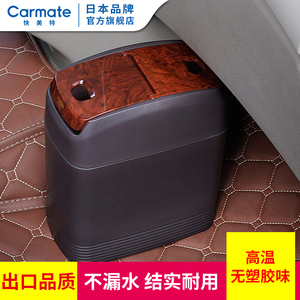 汽车内用前排大号有盖车载垃圾桶小号副驾驶后排商务车垃圾桶