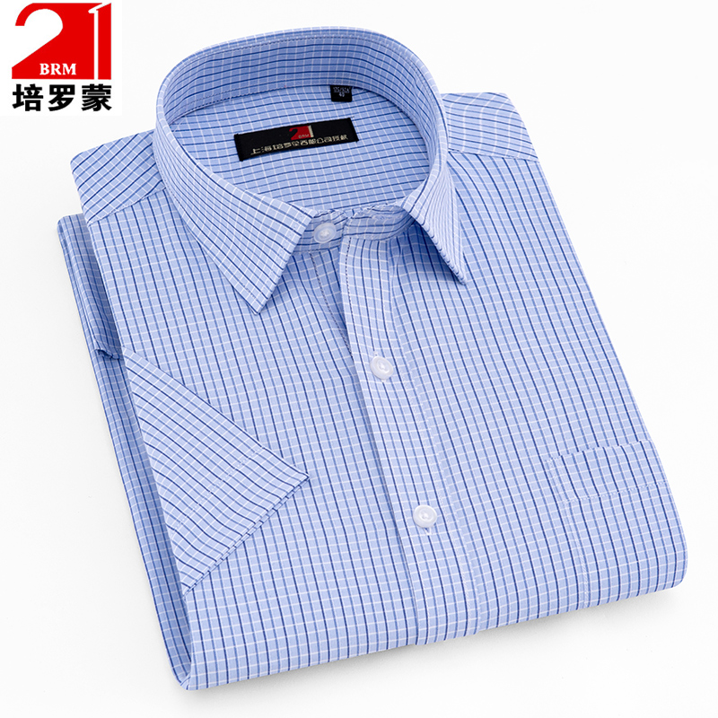 Peromon white large short sleeve shirt for middle-aged and old mens business no iron vertical stripe fat large half sleeve shirt