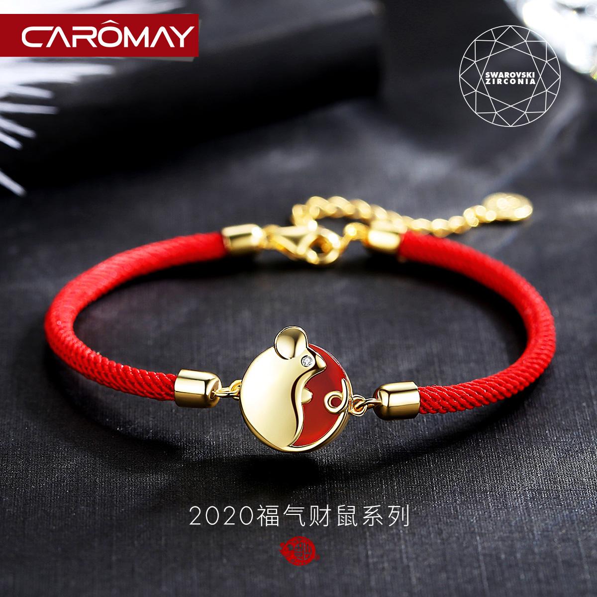 本命年鼠年红绳福鼠手链女编织红色手绳闺蜜情侣原创生肖礼物饰品