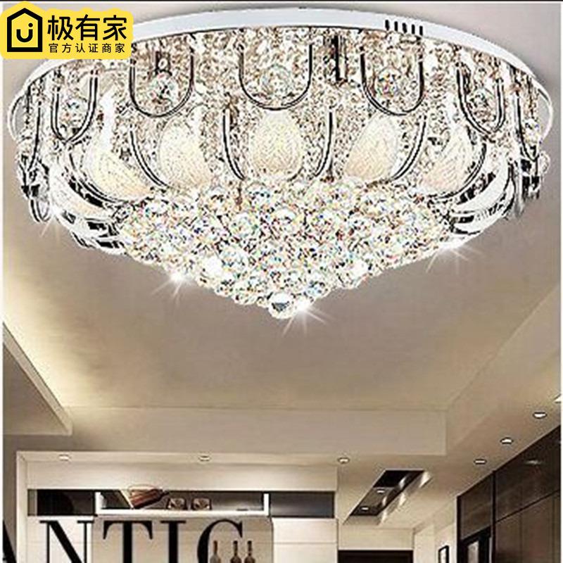 欧式圆形客厅灯现代简约水晶灯LED卧室灯吸顶灯餐厅灯具大气家用