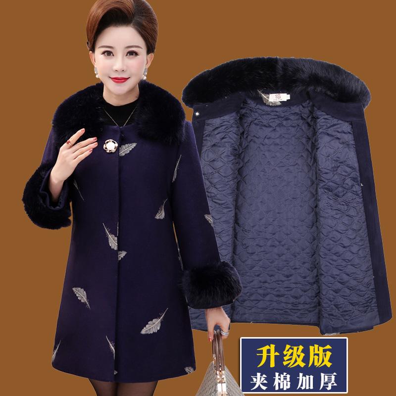 中年妈妈秋冬毛呢外套大码4050岁加棉加绒棉袄女装中长款呢子大衣