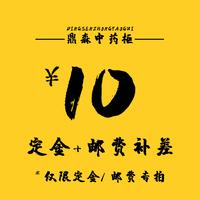 Восполните разницу, снимите 10 юаней, возьмите несколько юаней, чтобы снять несколько юаней пожалуйста Не стреляй