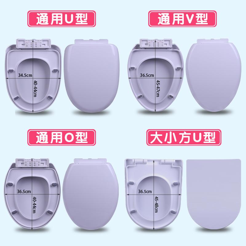 加厚通用缓降慢降坐便器盖板 白色抽水老式座圈VU型 马桶盖
