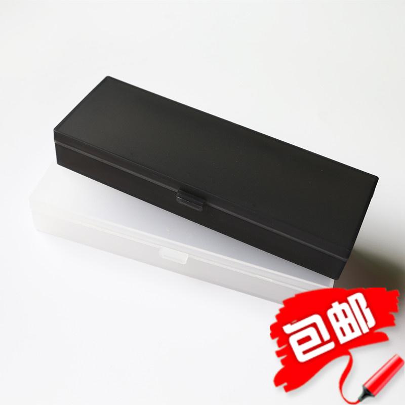 otaku-  日本风格简约透明磨砂PP文具盒 中号糖果色笔盒 包邮