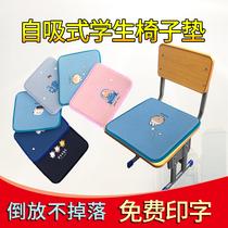 座垫坐垫凳子垫椅子垫学生自吸垫通用自粘式透气防滑座垫屁股垫