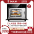 Olin Oven Steamer Household Baking Multifunctional Automatic Embedded Electric Oven Steaming and Baking Integrated ZKQ450