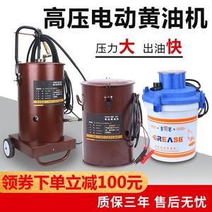 电动黄油枪24v黄油机气动黄油抢工具挖机润滑泵小型润滑手动高压