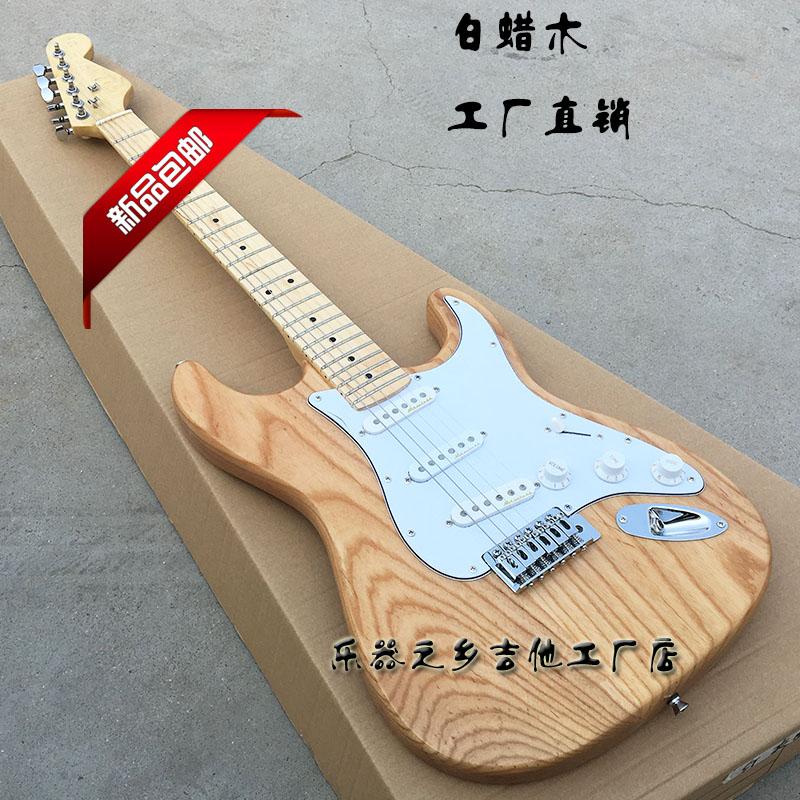 (用1元券)ST款电吉他 白腊木琴身白色护板枫木指板ASH可定制颜色