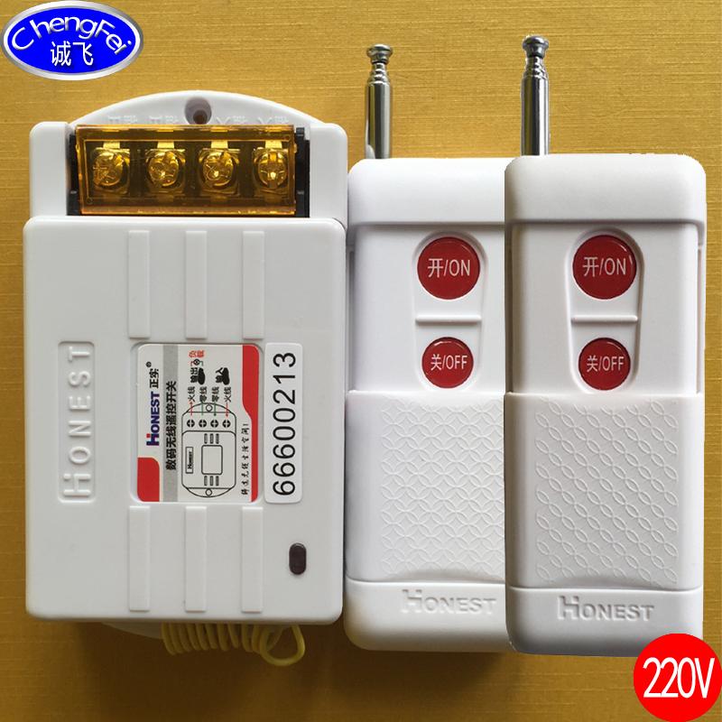 无线双遥控制器开关大功率220V照明马达家电机广告招牌投光灯摇空