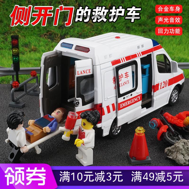 合金车模仿真110警车120救护车玩具警察车汽车模型消防儿童玩具车