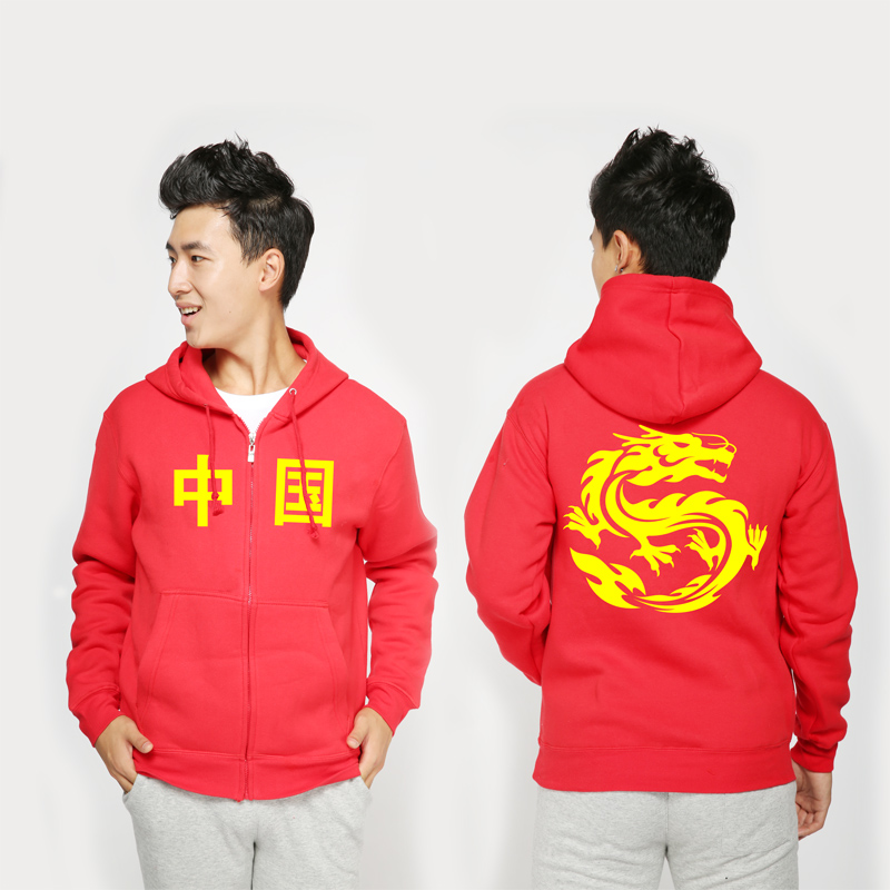Spring new patriotic Chinese dragon pattern mens cashmere cardigan sweater coat mens loose large clothes