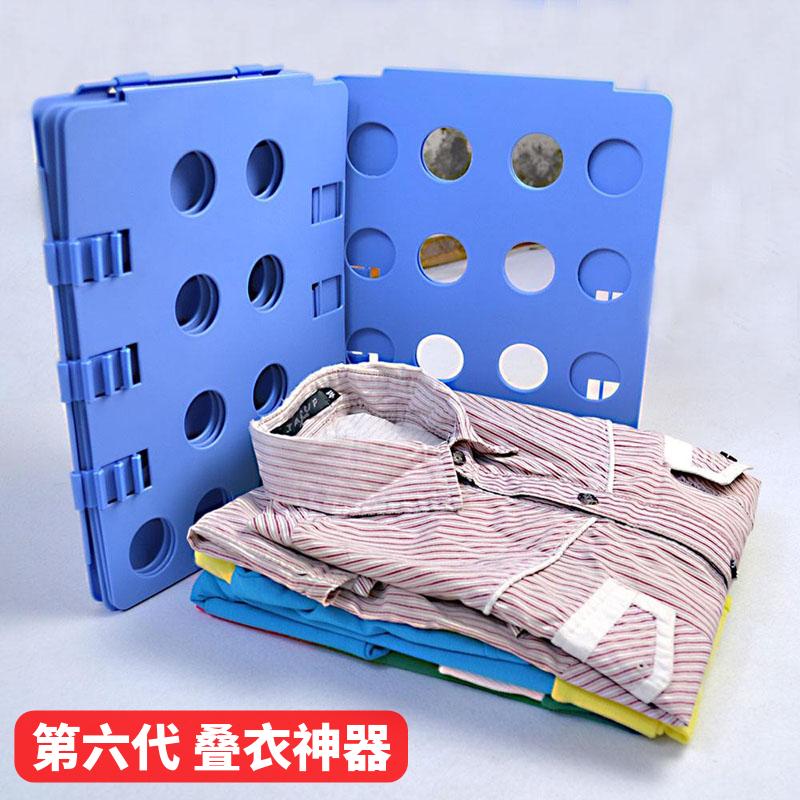 Приспособления для складывания одежды Артикул 44542608284