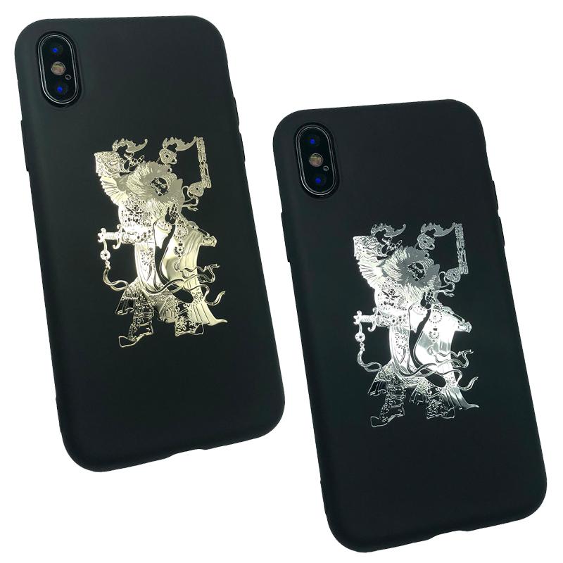 钟馗纳福辟邪保平安手机贴纸苹果iPhone X手机壳金属贴车身装饰贴