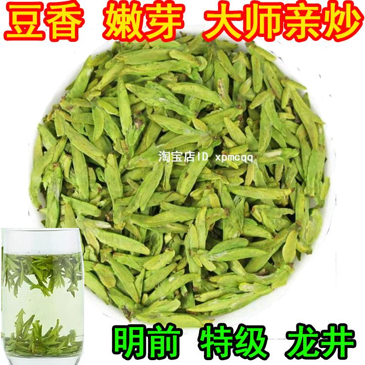 2020新芽頭は明前特級の竜井43号の緑茶の新しい茶の西湖を採取します。