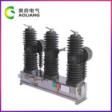专业生产ZW32-24户外高压永磁真空断路器24Kv智能分界开关断路器
