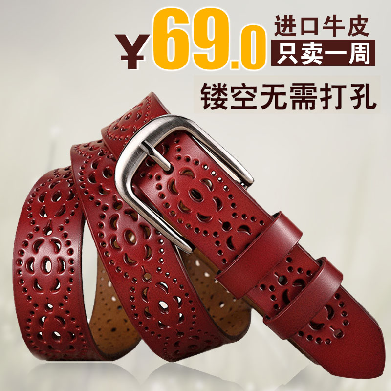 Womens belt Korean simple and versatile jeans decoration fashion leather pure cowhide hollow belt without holes
