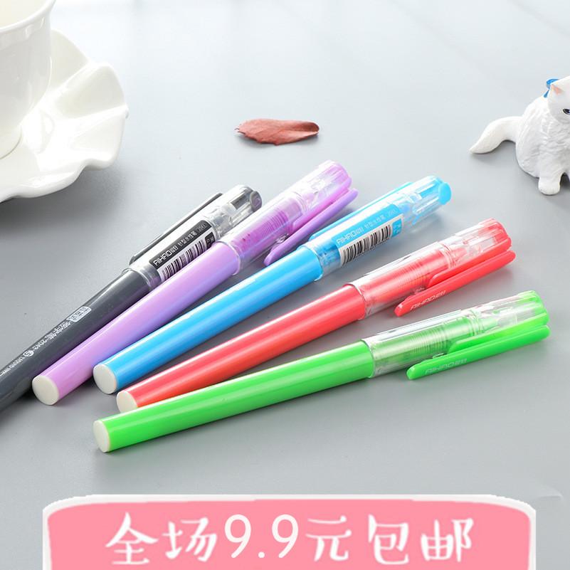 爱好糖果色直液式签字笔走珠笔彩色针管型中性笔0.5mm