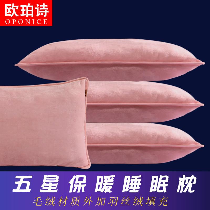 护颈枕颈椎枕