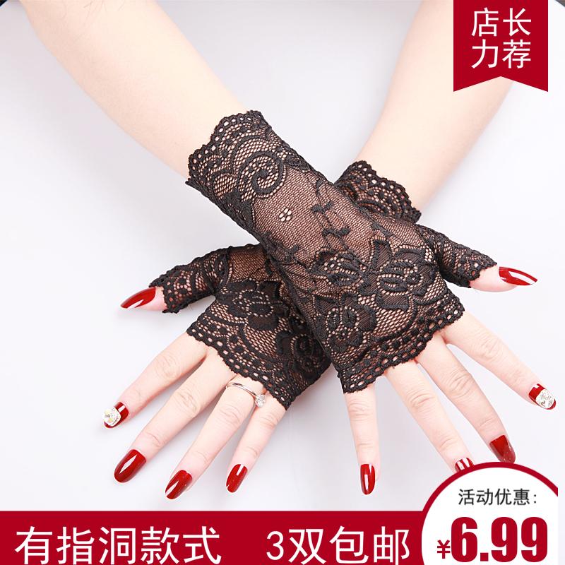 韓國夏季女短款半指手套 薄款蕾絲繡花防曬手套開車防紫外線手套