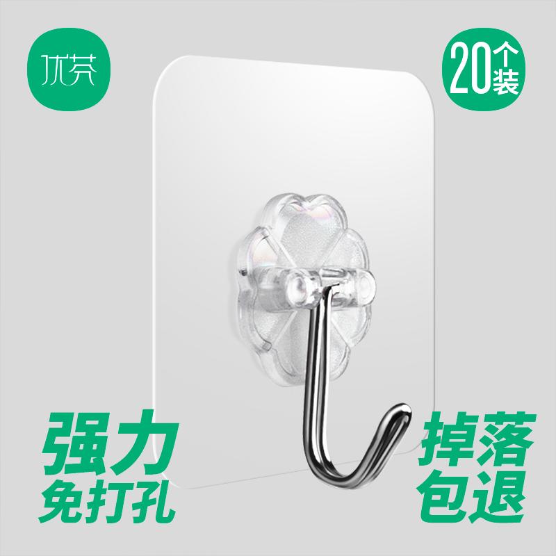 晶晶亮创意强力粘钩8个装卡通后厨房浴室挂钩优芬甩卖新款推荐