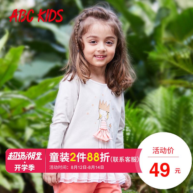 abckids童装 儿童秋季女童T恤女宝宝宽松打底衫纯棉休闲长袖体恤