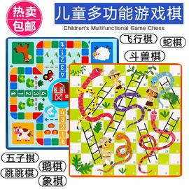飞行棋跳棋斗兽棋蛇棋类学生幼儿多功能游戏棋儿童益智玩具五子棋