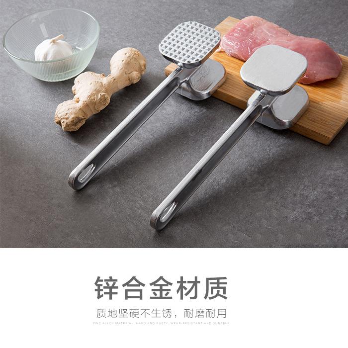 家用厨房全铝合金双面敲肉锤牛排锤