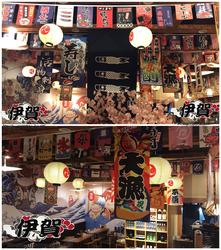 日式串旗挂旗 居酒屋装饰寿司料理店吊旗小彩旗家 居节日和风布旗