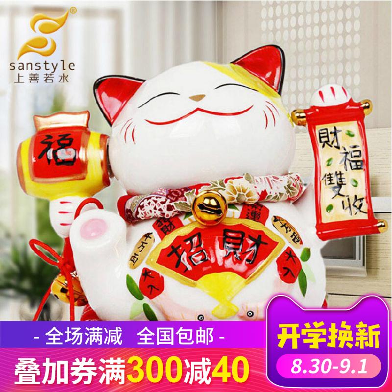 2069店铺开业送礼陶瓷存钱罐装饰品创意礼品招财猫摆件上善若水
